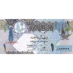2003 - Qatar   Pic 20               1 Riyal banknote