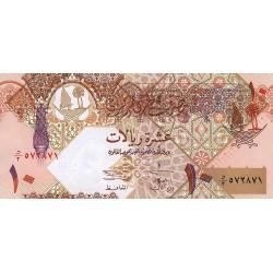 2003 - Qatar   Pic 22               10 Riyal banknote