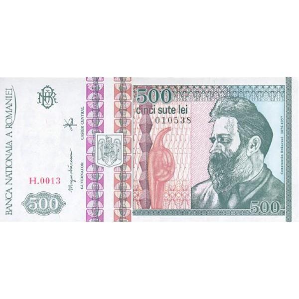 1992 - Romania   Pic  101a           500 Lei banknote
