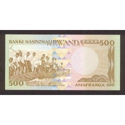 1981 - Rwanda PIC 16    500 Francs banknote