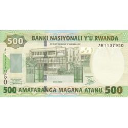 2004 - Rwanda PIC 30   500 Francs banknote