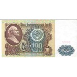 1991 - Russia  Pic 242           100 Rubles  banknote