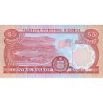 2002 - Western Samoa P33b 5 Tala banknote