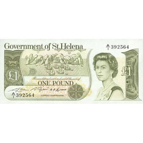 1981 - St. Helena   Pic 9        1 Pound banknote