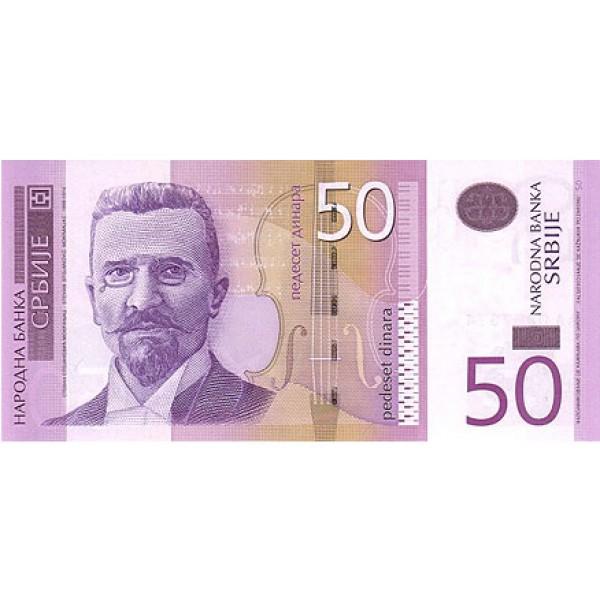 2005  - Serbia   Pic 40       50 Dinara  Banknote
