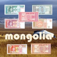 Serie 01 - Mongolia 7 Banknotes