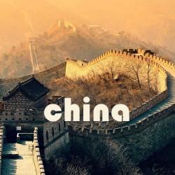 Serie 02 - China 6 Banknotes
