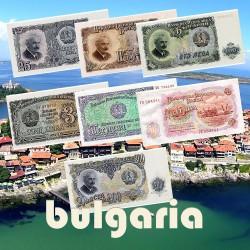Serie 06 - Bulgaria 7 Banknotes