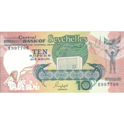 1989 - Seychelles  Pic 32    10 Rupias banknote