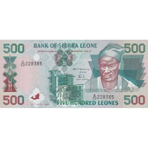 1995 - Sierra Leone Pic  23a  500 Leones banknote  ( April )