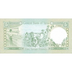 1988 - Syria    Pic  100d       5 Pounds banknote