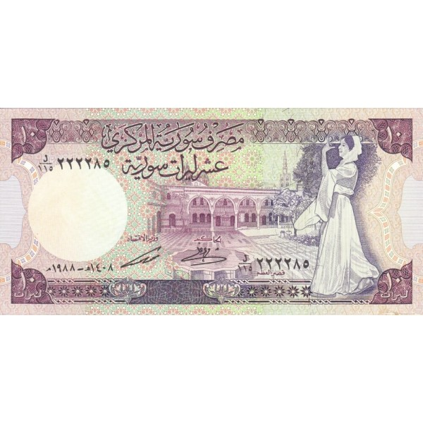 1988 - Syria    Pic  101d       10 Pounds banknote
