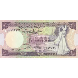 1991 - Syria    Pic  101e       10 Pounds banknote
