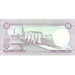 1991 - Syria    Pic  101e       10 Pounds banknote