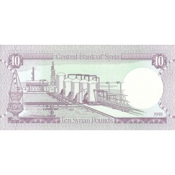 1991 - Syria    Pic  100e       5 Pounds banknote