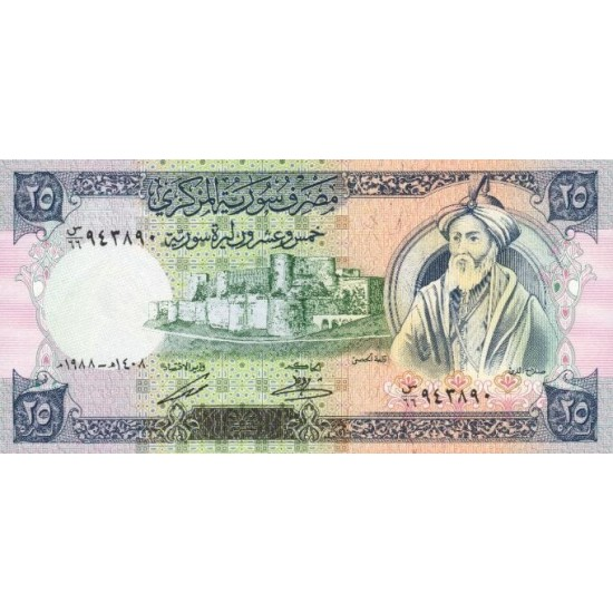 1988 - Syria    Pic  102d       25 Pounds banknote