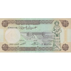 1991 - Syria    Pic  103e       50 Pounds banknote