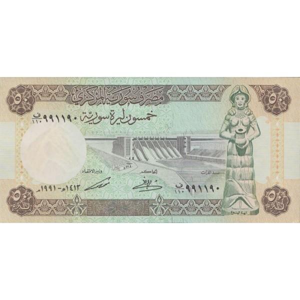 1991 - Syria    Pic  103e       50 Pounds banknote