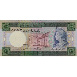 1990 - Syria    Pic  104d      100 Pounds banknote