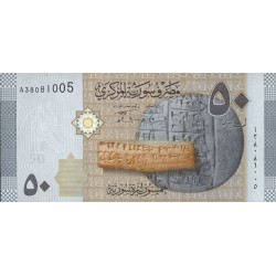 2009 - Syria    Pic  112      50 Pounds banknote