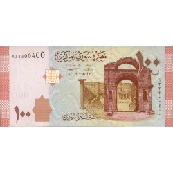2009 - Syria    Pic  113      100 Pounds banknote