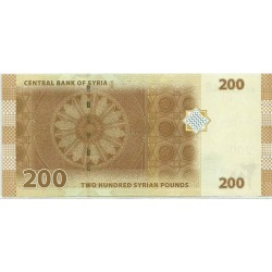 2009 - Syria    Pic  114      200 Pounds banknote