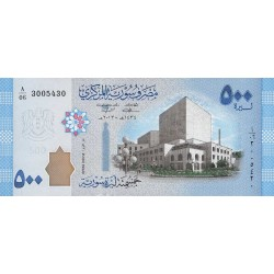 2013 - Syria    Pic  115     500 Pounds banknote