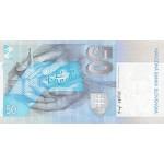 1993 -  Slovakia Pic 21a           50 Korun banknote