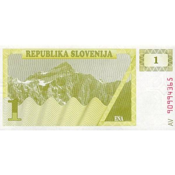 1990 - Slovenia  Pic  1           1 Tolar banknote