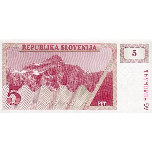 1990 - Slovenia  Pic  3           5 Tolars banknote