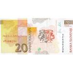 1992 - Slovenia  Pic  12         20 Tolars banknote