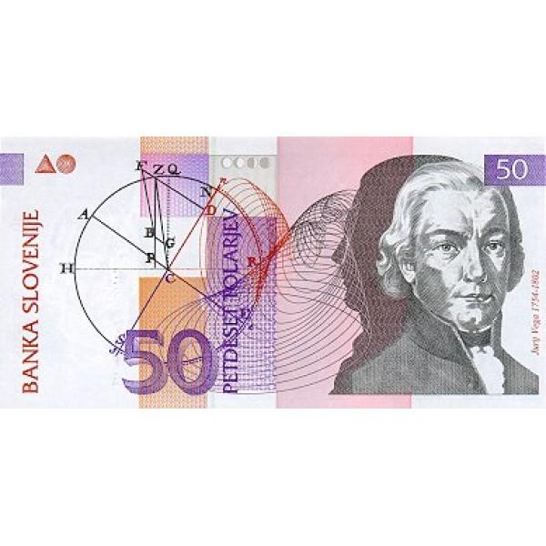 1992 - Slovenia  Pic  13         50 Tolars banknote