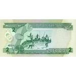 1997 - Solomon Islands P18 2 Dollars banknote