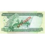 1979 - Solomon Islands  Pic CS 5           2 Dollars banknote