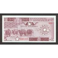 1983 - Somalia  Pic  31a        5 Shillings banknote