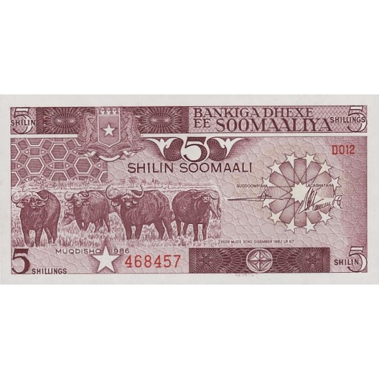1986 - Somalia  Pic  31b        5 Shillings banknote
