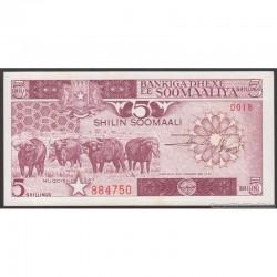 1987 - Somalia  Pic  31c        5 Shillings banknote