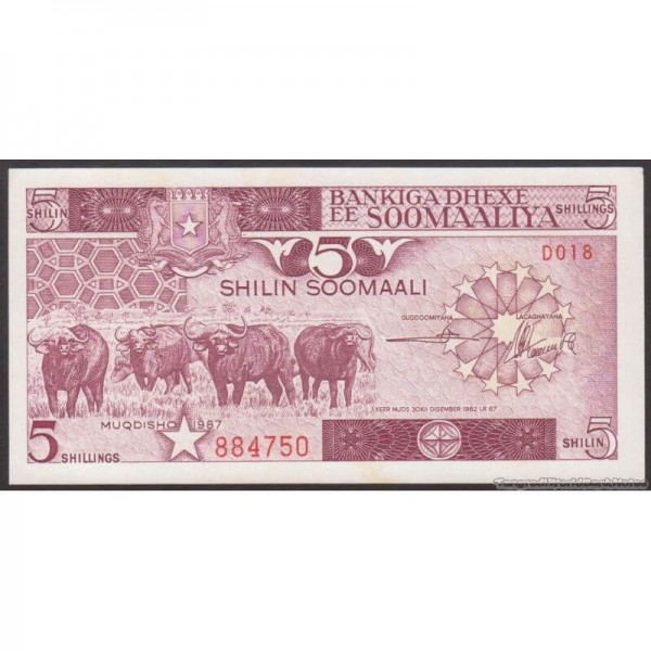 1987 - Somalia  pic  31c  billete de 5 Shillings
