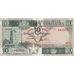 1987 - Somalia  Pic  32c        10 Shillings banknote