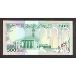 1989 - Somalia  pic  36a billete de 500 Shillings