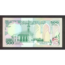 1989 - Somalia  Pic  36a       500 Shillings banknote