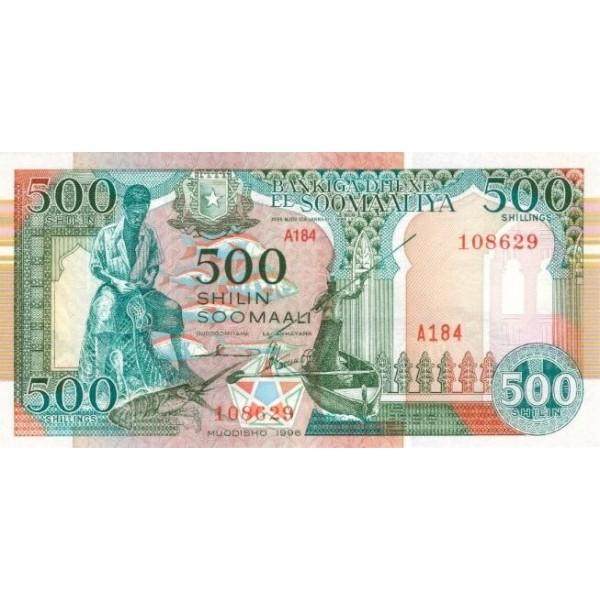 1990 - Somalia  pic  36b billete de 500 Shillings