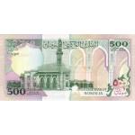 1990 - Somalia  Pic  36b       500 Shillings banknote