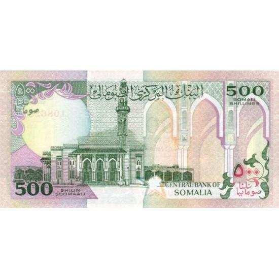 1989 - Somalia  Pic  36c      500 Shillings banknote
