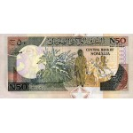 1991 - Somalia  Pic  R-2       50 Shillings banknote