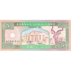 1994 - Somaliland Pic 1 5 Shillings banknote