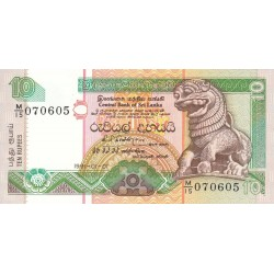 1991 - Sri Lanka     Pic  102a       10 Rupees banknote