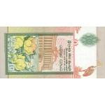 1994 - Sri Lanka     Pic  102c       10 Rupees banknote