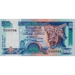 1991 - Sri Lanka     Pic  104a      50 Rupees banknote