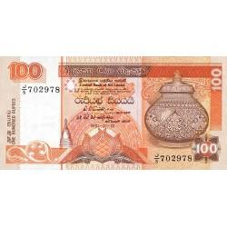 1991 - Sri Lanka     Pic  105b       100 Rupees banknote